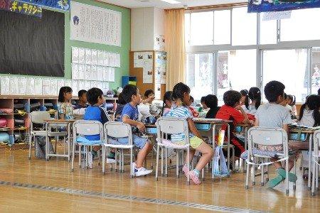開成南小学校