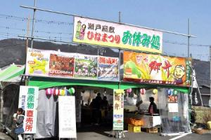 開成町の「瀬戸屋敷ひなまつり」に行ってきました!