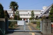 開成町立文命中学校