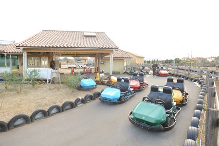 長井海の手公園 ソレイユの丘