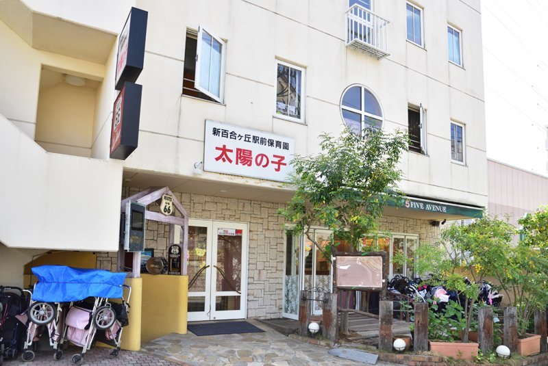 247029_05-01shinyurigaoka