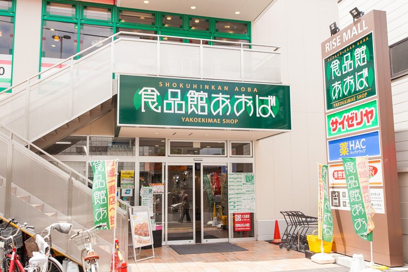 198943_28-01kawasakiogura