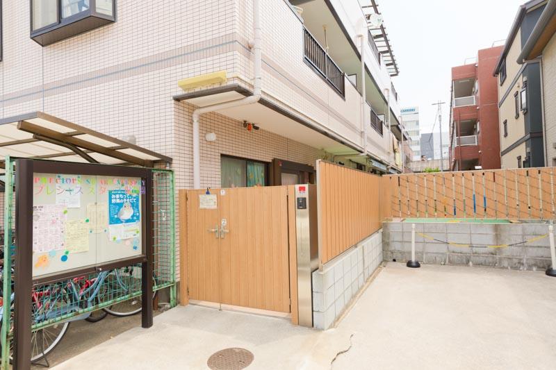 249213_5-1_yako