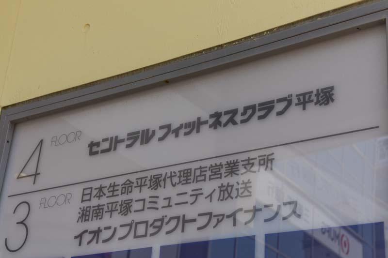 271398_28-1_hiratsuka