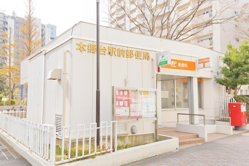 277758_4-1_hongodai