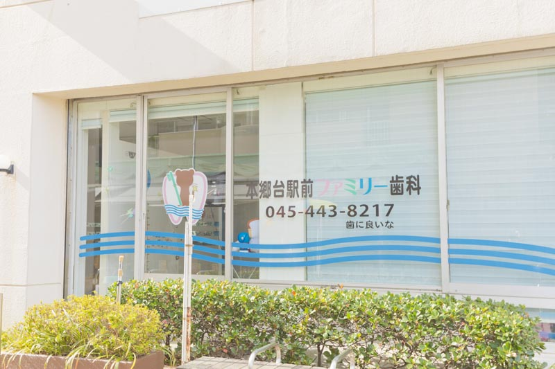 277759_8-1_hongodai