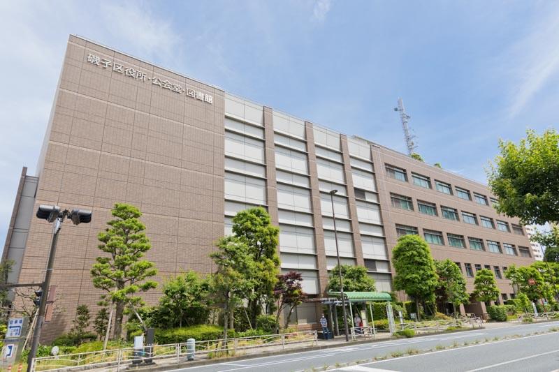 横浜市 磯子区役所