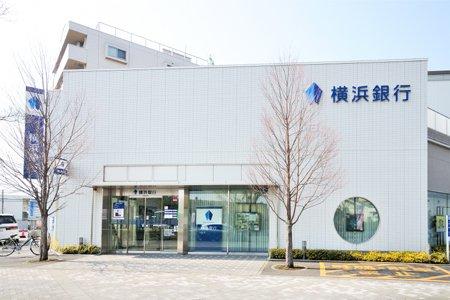 横浜銀行 開成支店