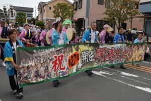 約1,000人の踊り手が参加、「第27回開成阿波おどり」を見てきました!