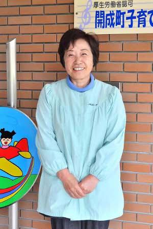 酒田保育園 園長 露木省子さんインタビュー