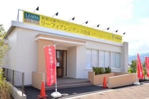「開成」駅・東口再開発エリアの総仕上げ!『リーフィアレジデンス開成 ステーションイースト』のモデルルームを見てきました!