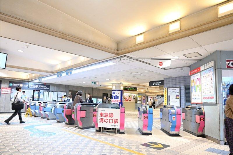 東急田園都市線と東急大井町線が乗り入れる「溝の口」駅