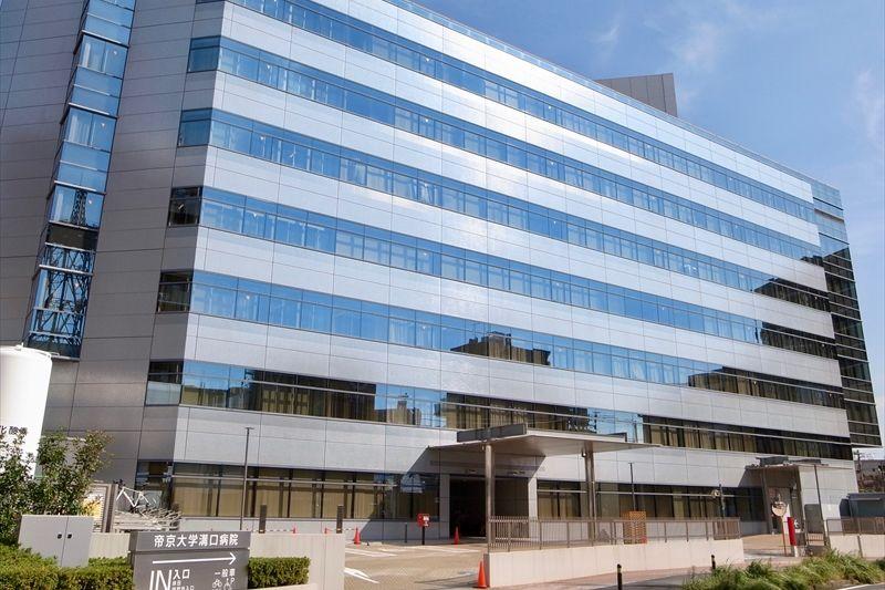 「帝京大学医学部附属溝口病院」