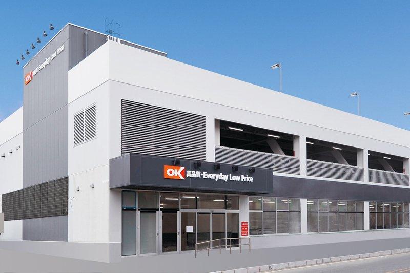 2012(平成24)年3月にオープンした「オーケー 溝ノ口店」
