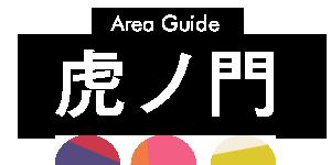 武蔵小杉エリアガイド