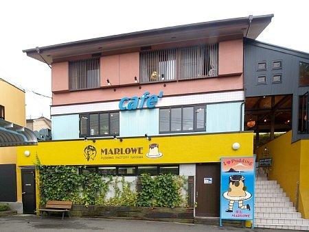 プリンショップ&カフェ マーロウ葉山店