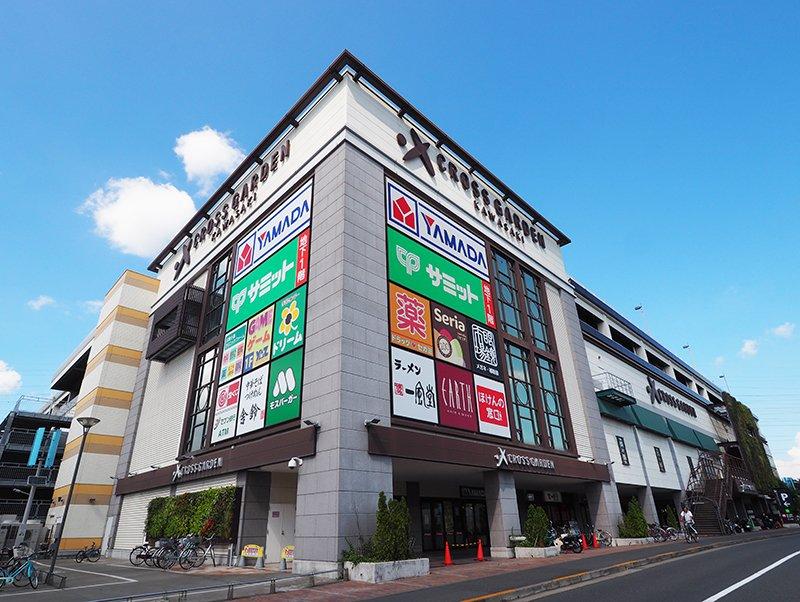 クロスガーデン川崎