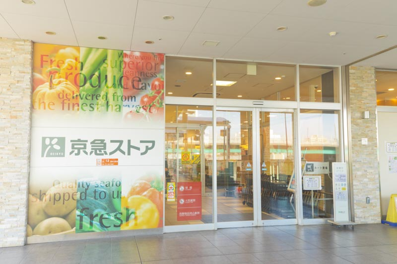 280679_12-1_shinkawasaki