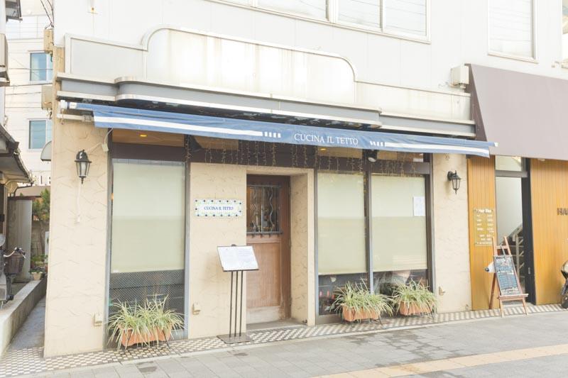 280681_19-1_shinkawasaki