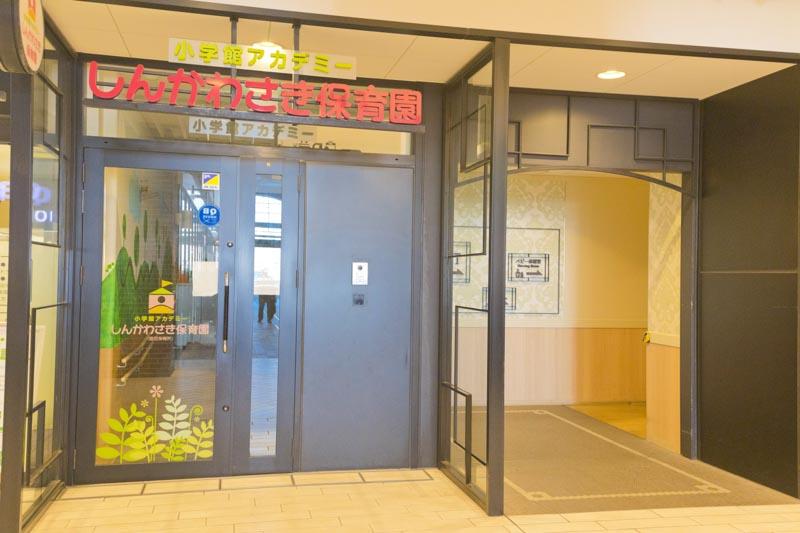 280683_5-1_shinkawasaki