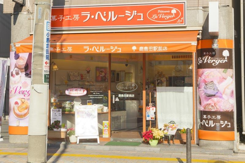 280686_20-8_shinkawasaki