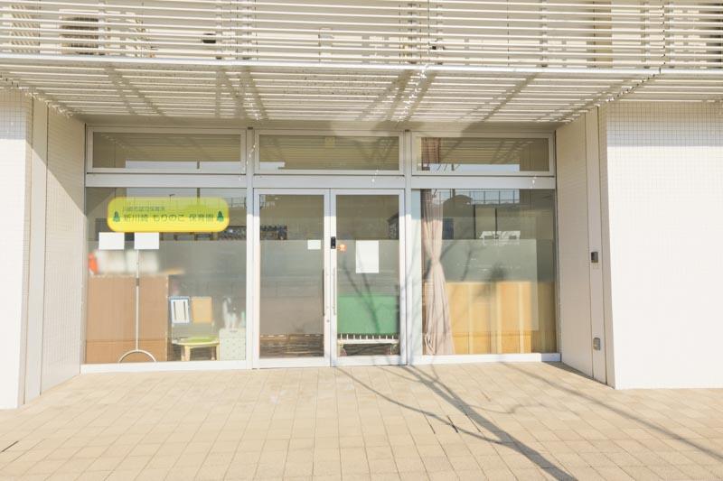280830_8-1_shinkawasaki