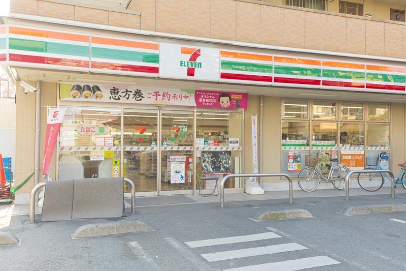 280832_13-1_shinkawasaki