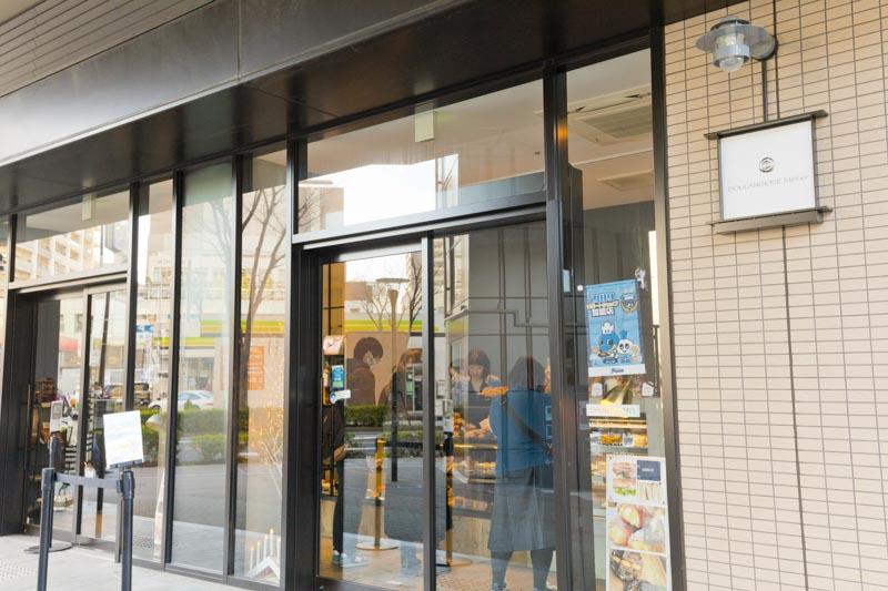 281530_9-8_musashikosugi