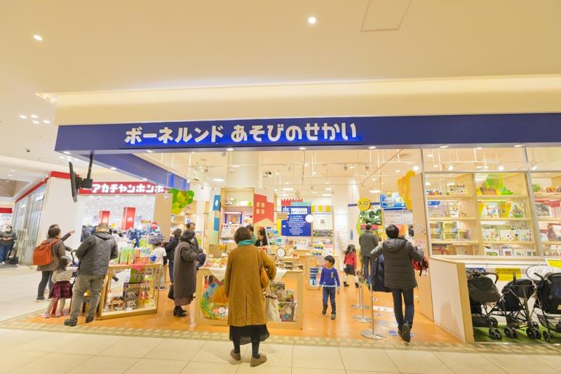 281534_1-1_musashikosugi